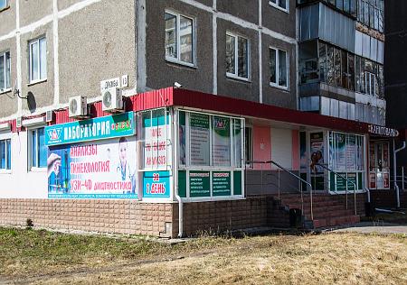 Новые медицинские технологии в воронеже прием офтальмолога стоимость цена бронзы за 1 кг в Мансурово