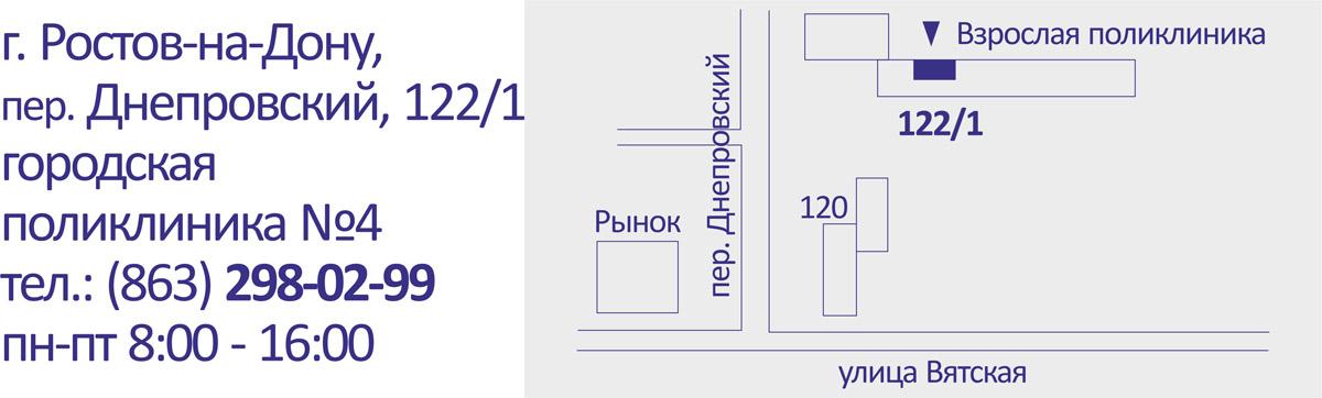 Печать меню для кафе и ресторанов в Ростове-на-Дону - заказать в ... | 362x1200